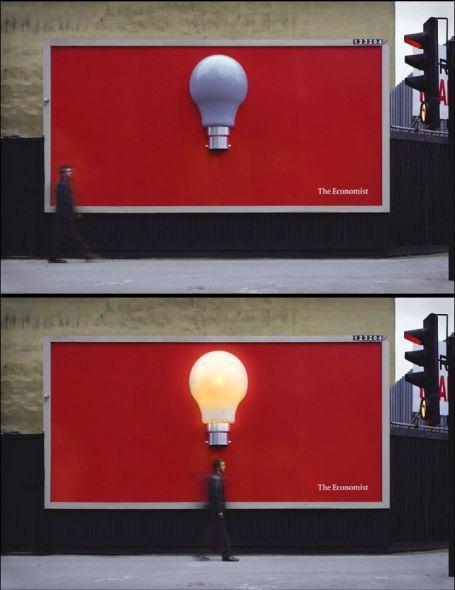 تبلیغ با نور
